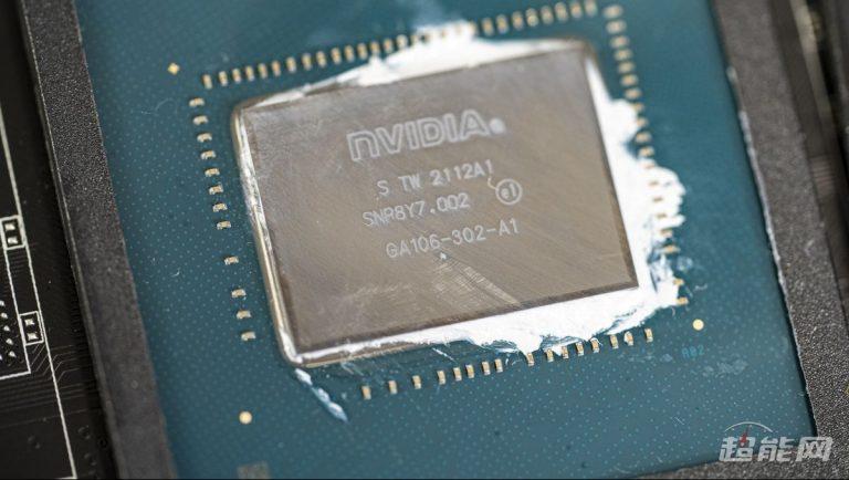 GeForce RTX 3060 LHR