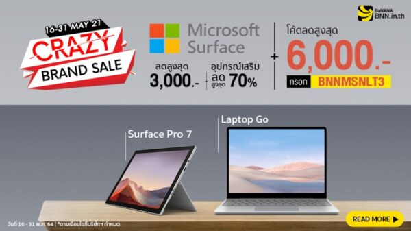 Notebook Spec Surface