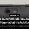 Share image Edit Name 1webcam 1