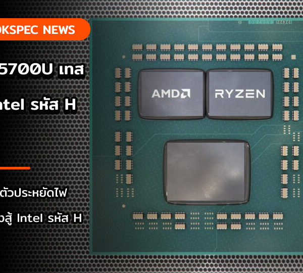 amd cover