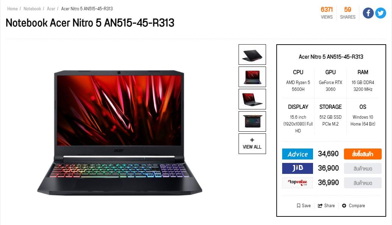 nitro 5 laptop