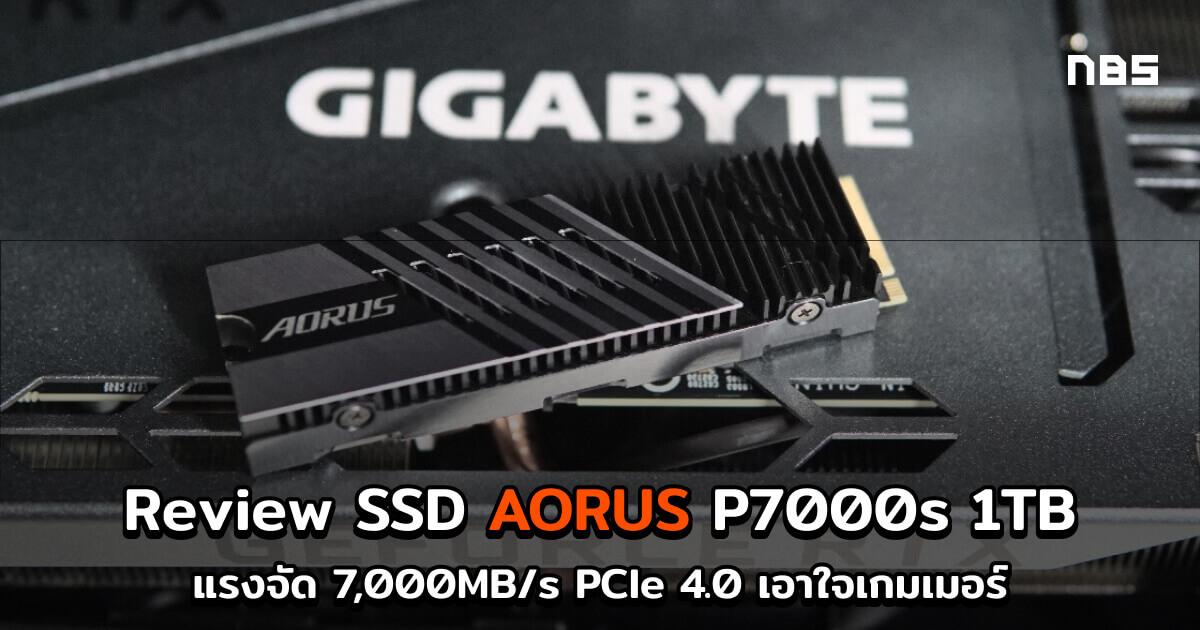 Gigabyte SSD P7000s 1TB cov3