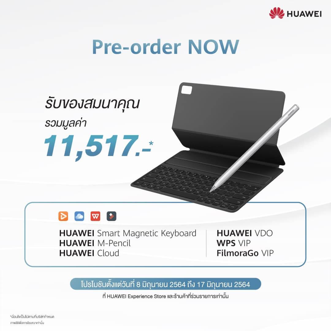 HUAWEI MatePad Pro 12.6 inch Pre order3