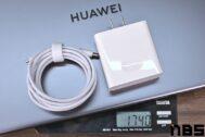 Huawei MateBook D 15 IMG 4142