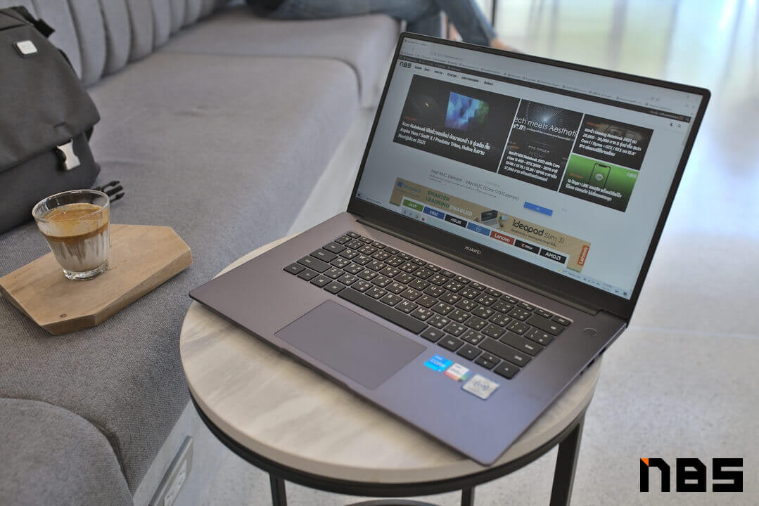 Huawei MateBook D15 IMG 4151