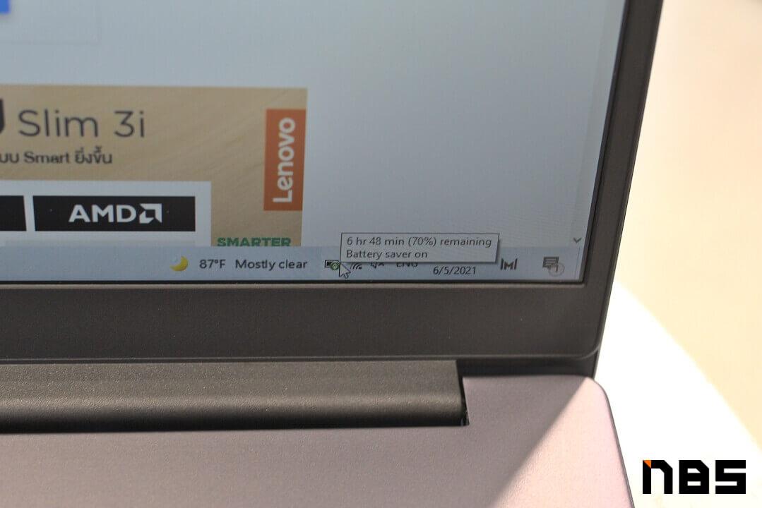 Huawei MateBook D15 IMG 4156