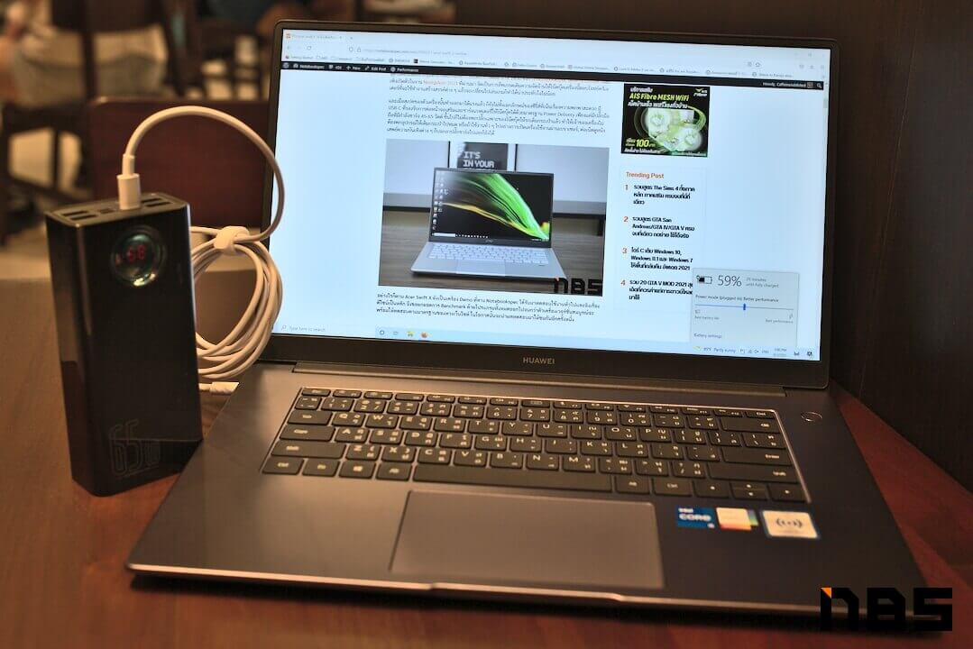 Huawei MateBook D15 IMG 4178
