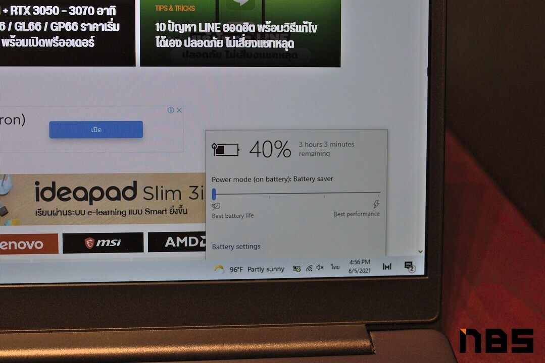 Huawei MateBook D15 IMG 4194