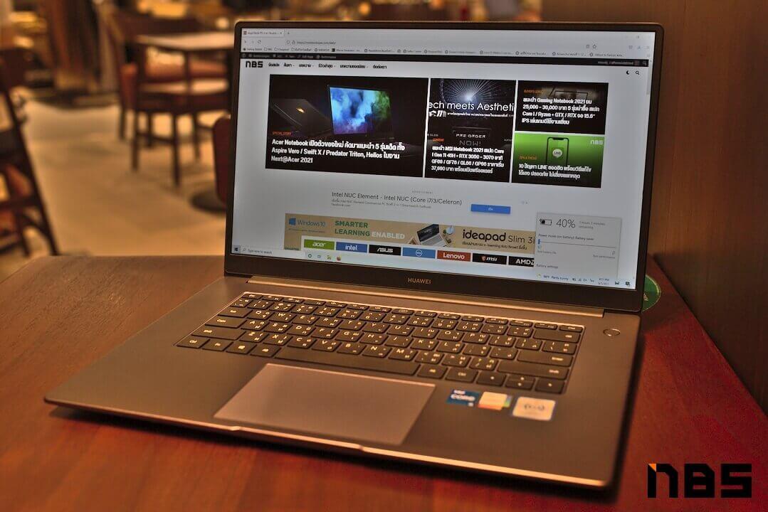 Huawei MateBook D15 IMG 4197
