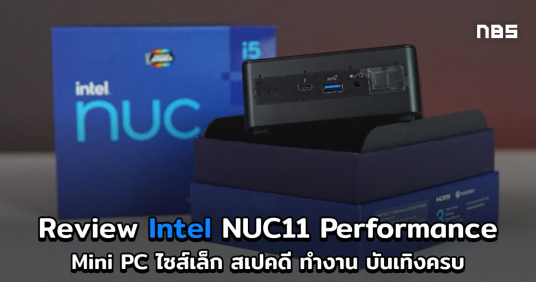 Intel NUC11PAHi5 cov3