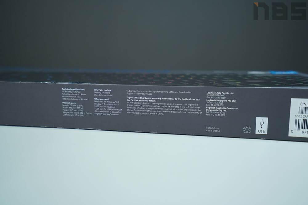 Logitech G512 CARBON 04