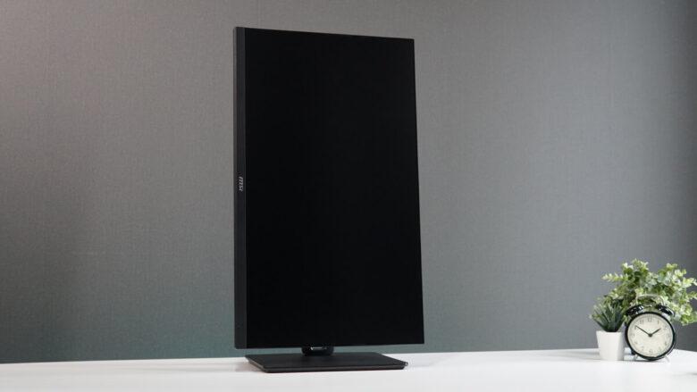 MSI Cubi Pro monitor 45