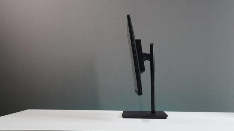 MSI Cubi Pro monitor 50