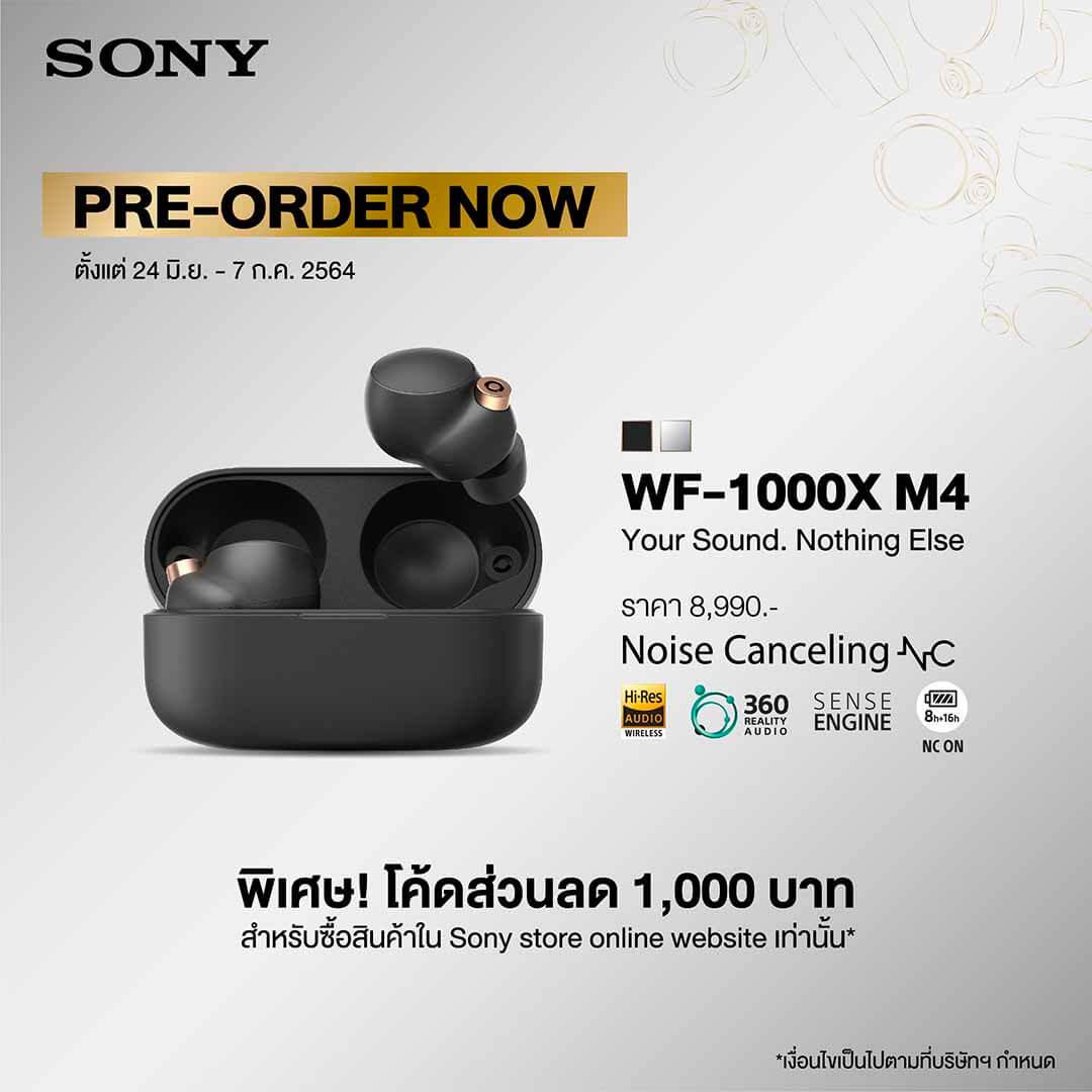 Pic Sony WF 1000XM4 Pre Booking
