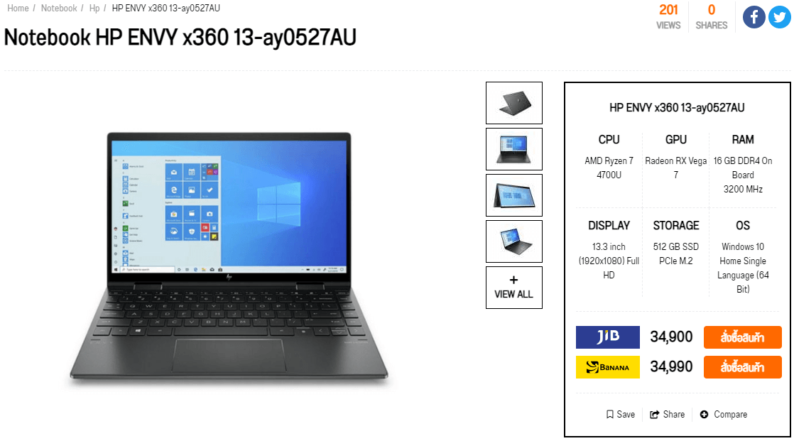 envy x360 512gb
