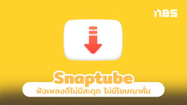 snaptube6