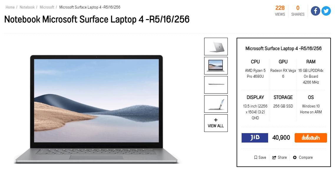 surface laptop 4 review spec