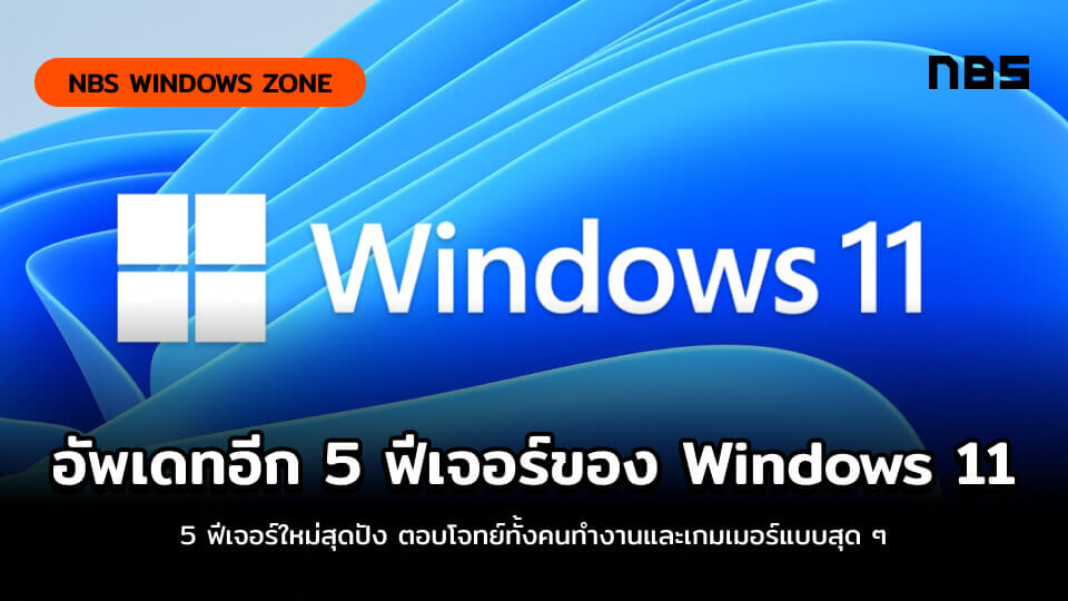win11official cover