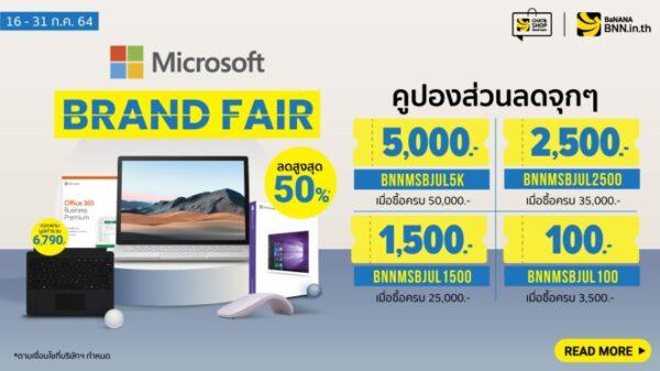 Microsoft Brand Fair