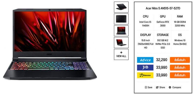 Acer Nitro 5 AN515 57 527D spec
