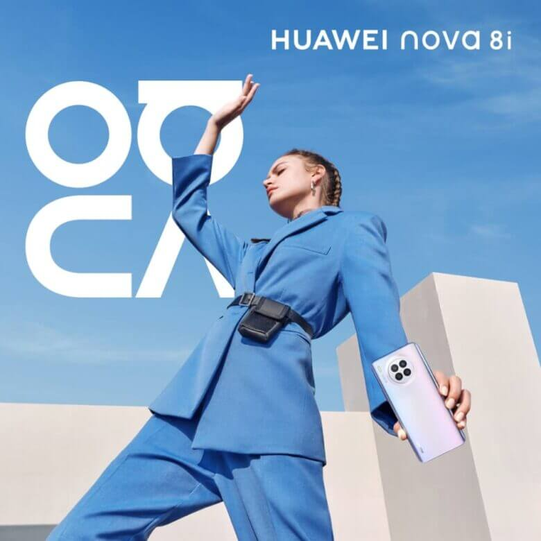 HUAWEI nova 8i 2
