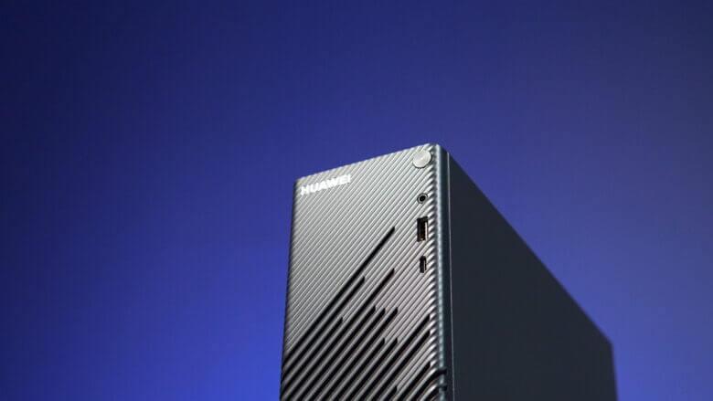 Huawei Matestation S PC 8