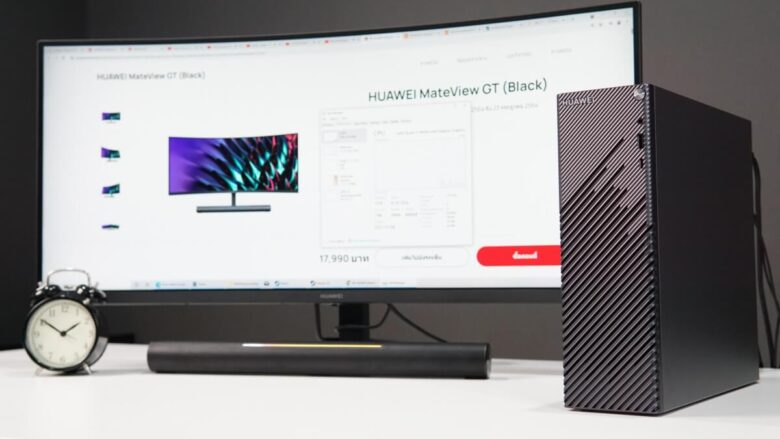 Huawei Matestation S v2 13