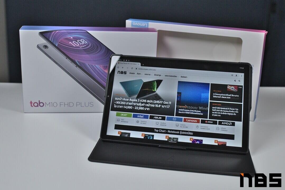 Lenovo Tab M10 FHD Plus IMG 5081