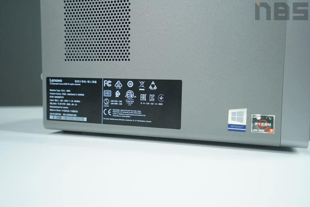 Lenovo ideacentre 5 02