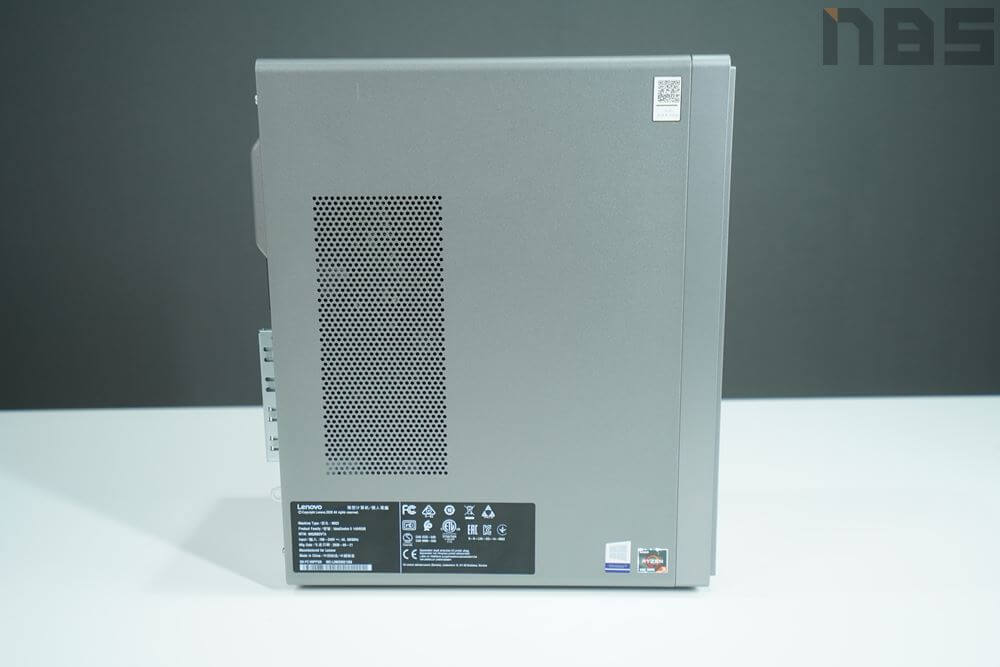 Lenovo ideacentre 5 18