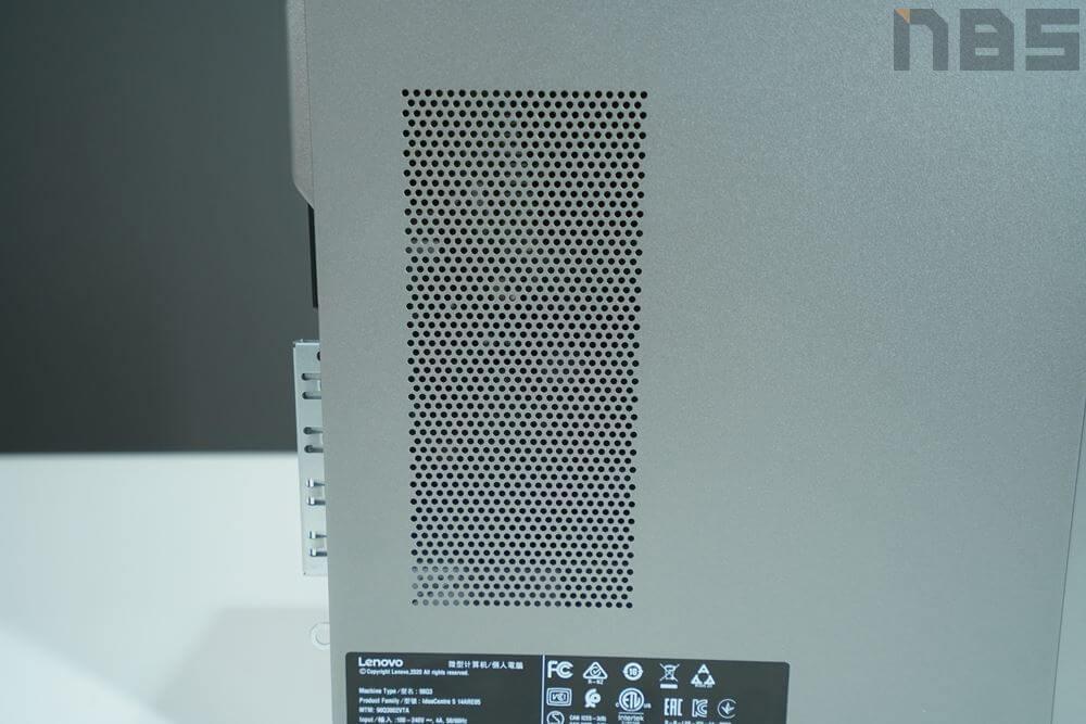 Lenovo ideacentre 5 19