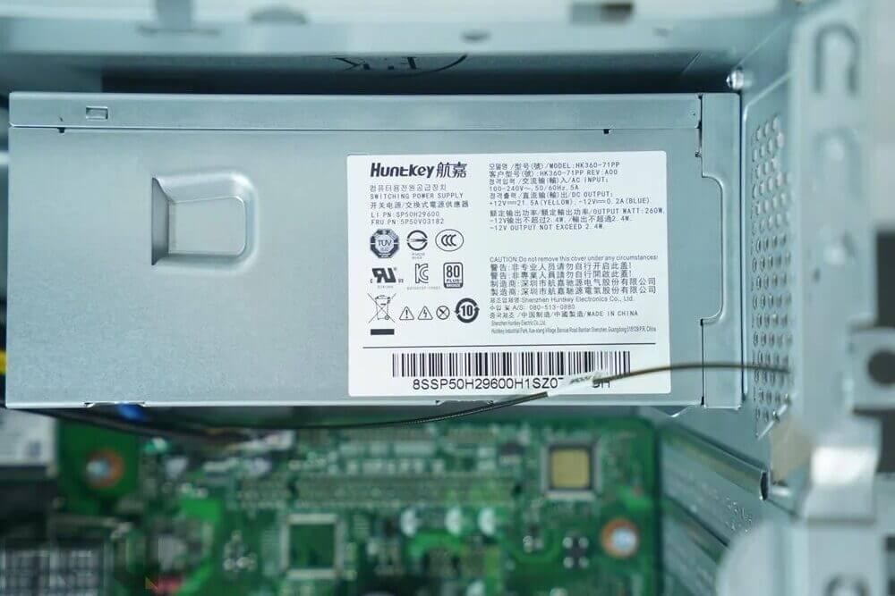 Lenovo ideacentre 5 30 1 rotated