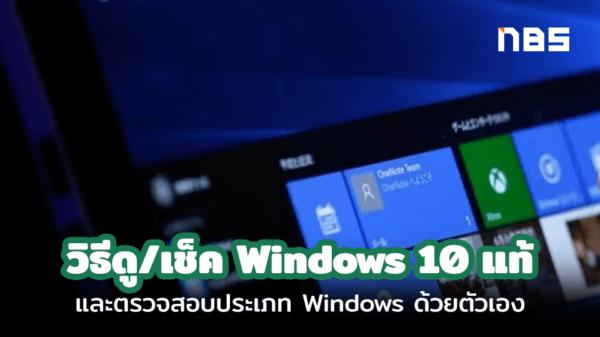 Windows 10 for Desktop2
