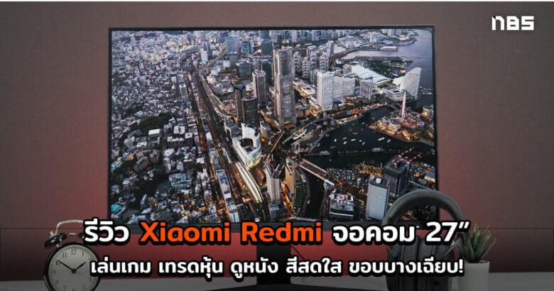 Xiaomi Redmi rmmnt27nf cov3