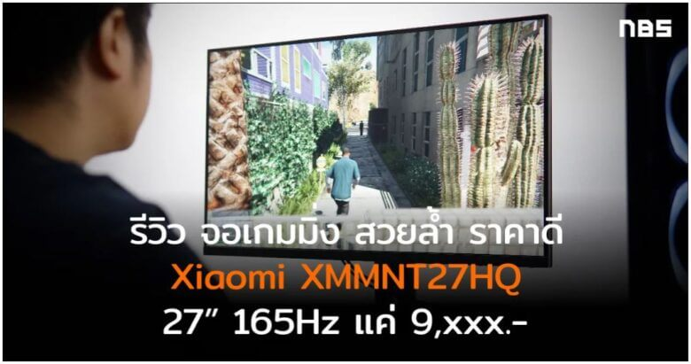 Xiaomi XMMNT27HQ
