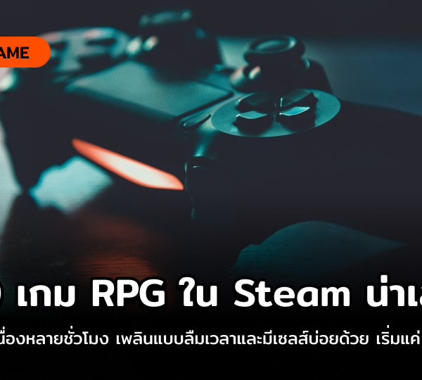 rpg cover