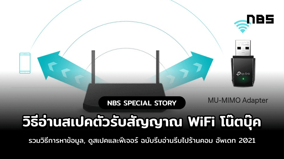 wifi new cover