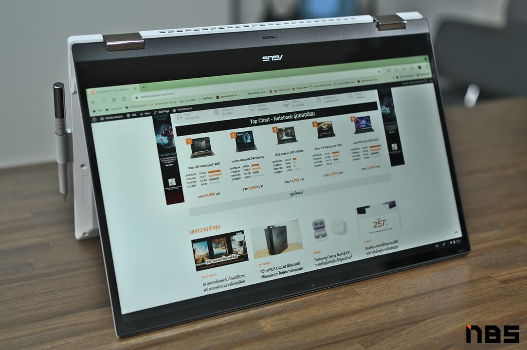 ASUS Chromebook DSC06187
