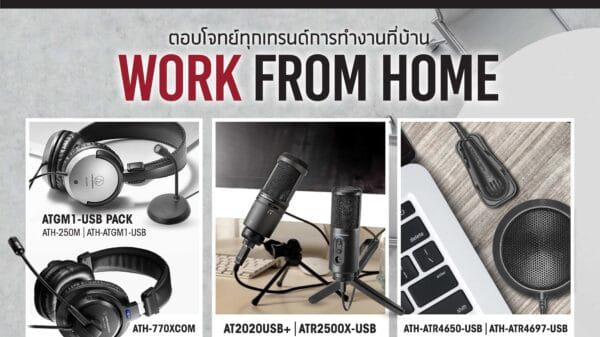 Pic RTB WFH Audio Technica 01