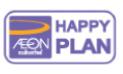 aeon happy plan
