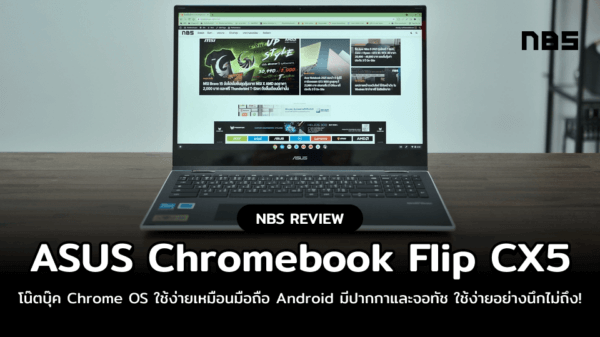 asus chromebook cover