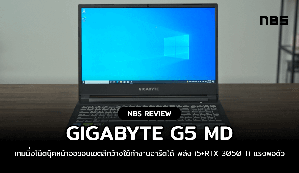 g5md cover