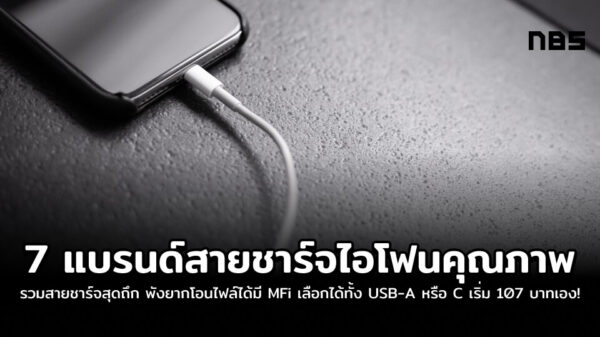 iphone usb cover