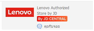 jd central official