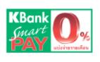 kbang smart pay