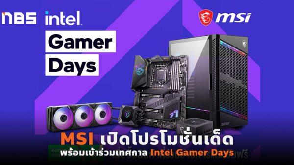 msi gamer days NBS cover web 1