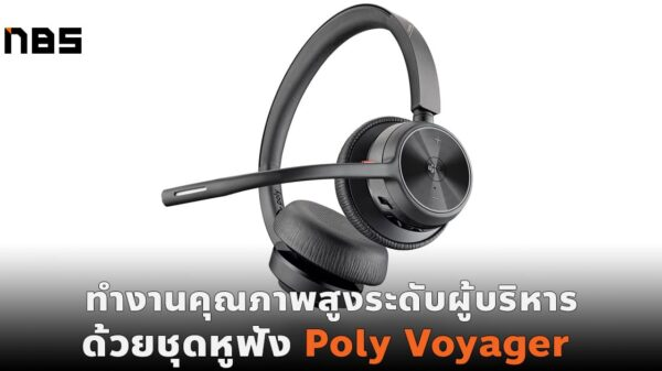 poly NBS cover web 1