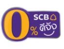 scb ดีจัง