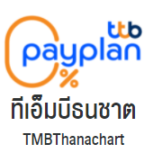 tmbtanachart