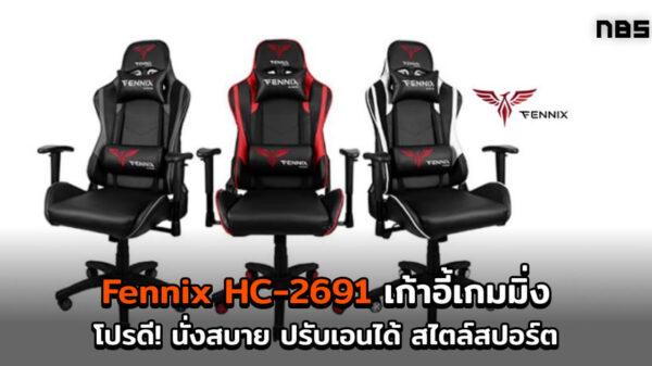 Fennix HC 2691 cov 1